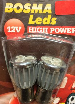 Светодиодная лампа BA15s 3 High power LED RED (красн.) 2 шт Bosma