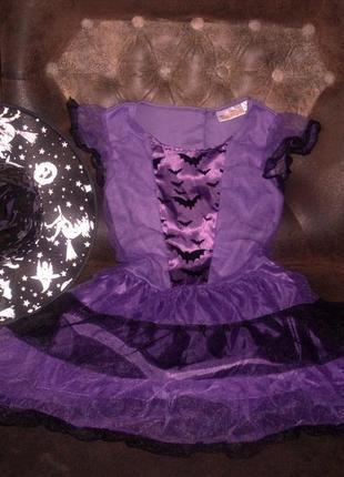 Платье маскарадное для волшебницы ростом 140 см + подарок