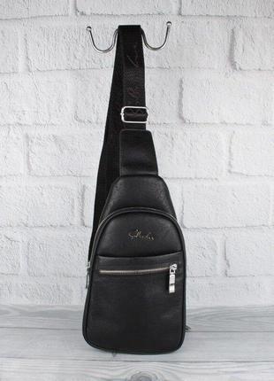 Сумка-рюкзак через плечо, слинг бананка кожзам черная