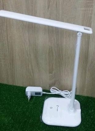 Светодиодная настольная лампа