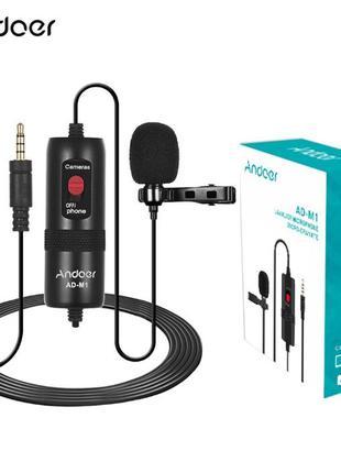 Петличный микрофон Andoer AD-M1 Всенаправленная конденсаторный ми