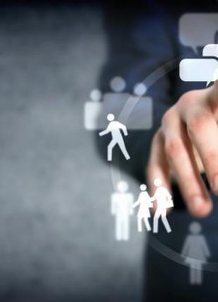 Предоставление бухгалтерских консультаций