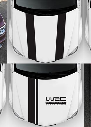 Наклейка на авто капот две полосы+WRC Белая