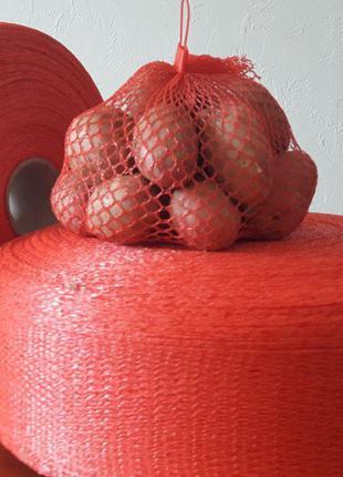 Вязаная сетка для овощей