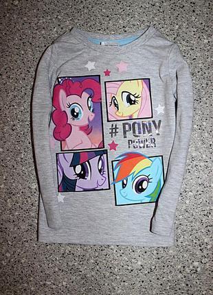 Лонгслив my little pony