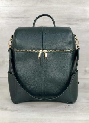 Молодежная сумка рюкзак цвет зеленый