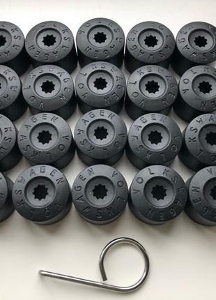 Колпачки на колесные болты Volkswagen 17mm