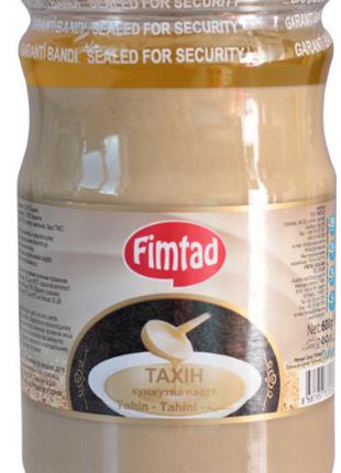 Кунжутна паста Fimtad Тахін хумус поєднується з м'ясними й рибним
