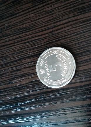 5 гривен в копейках