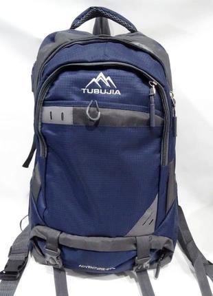 Акция! дорожный рюкзак туристический. мужской рюкзак спортивны...