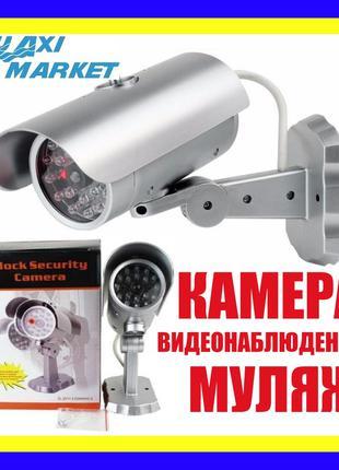 Муляж уличной камеры видеонаблюдения, камера обманка на улицу, фе