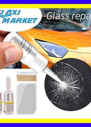 Набор 2в1 Полимер клей для быстрого ремонта лобового стекла,трещи