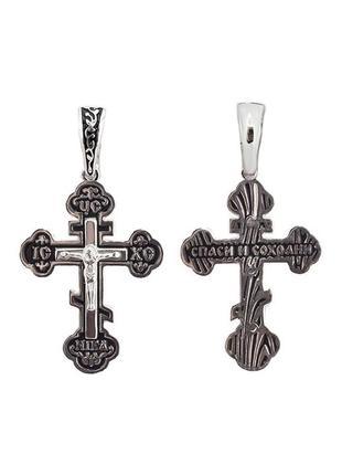 Крест серебряный с накладкой эмали