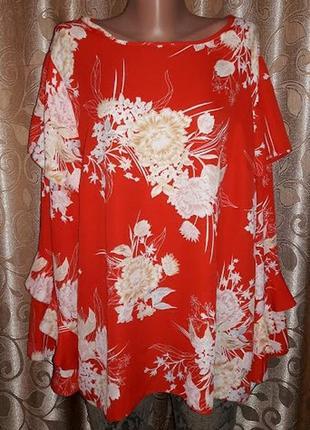 🌺🎀🌺красивая женская кофта, блузка батального размера george🔥🔥🔥