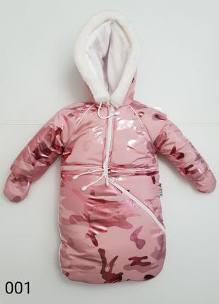 Детский зимний комбинезон-конверт из водоотталкивающей плащевки.