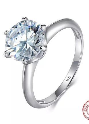 Роскошное серебряное кольцо 925 пробы кубический цирконий