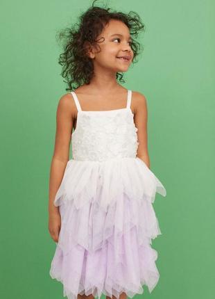 4-5лет.шикарное нарядное платье h&m.мега выбор обуви и одежды!