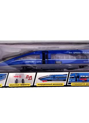 """Пластиковая машинка """"Экспресс поезд"""""""