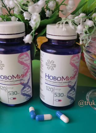 Новомин - поддержи свой иммунитет