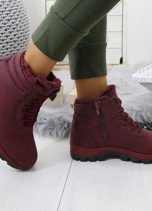 Зимние ботинки*бургунди**