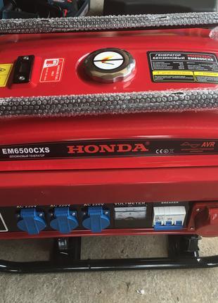 Бензиновый генератор HONDA EM6500CXS