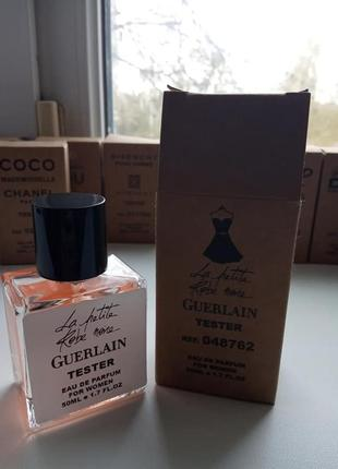 Духи  (тестер 50 ml)