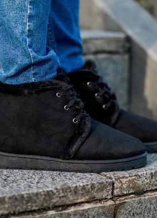 Мужские зимние ботинки сапоги угги на шнуровке с мехом