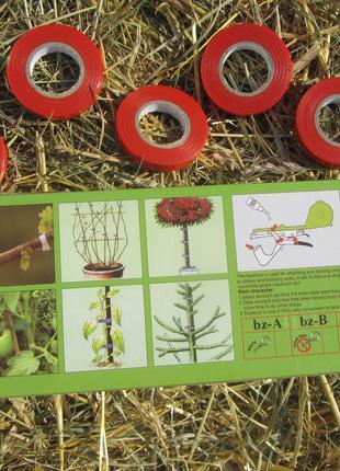 Тапенер для подвязки ,степлер для подвязки растений