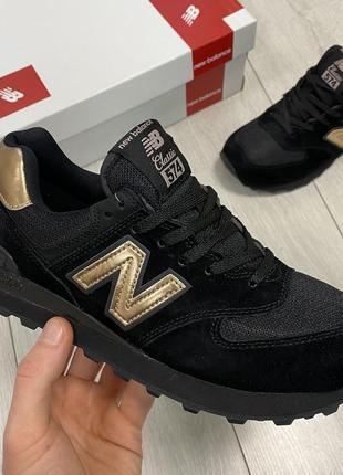 Женские защитные золотые кроссовки new balance classic 574