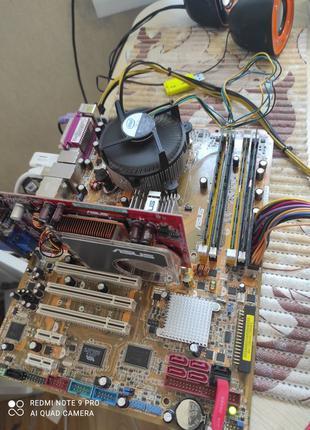 P5b-e + 8gb ram + 4 core xeon e5410