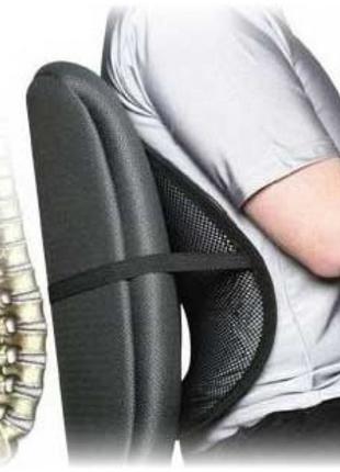 Упор для спины в машину,офисное кресло