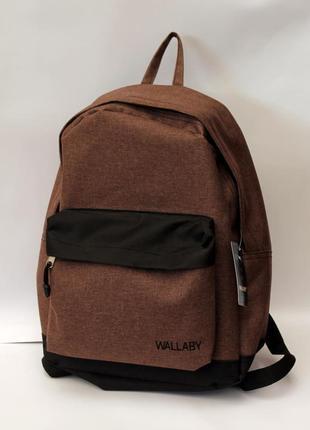 Рюкзак, ранец, мужской рюкзак, городской рюкзак