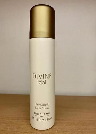Парфюмированный спрей-дезодорант для тела divine idol