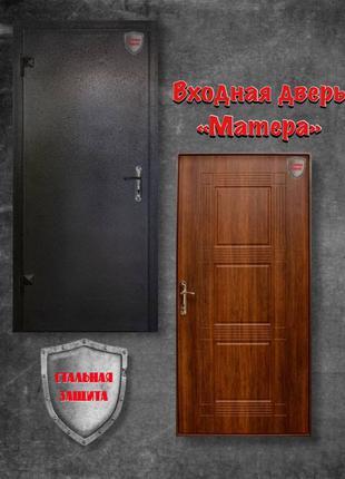 Входные двери для вашего дома