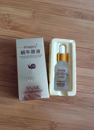 Сыворотка для лица images snail с улиткой и гиалуроновой кисло...