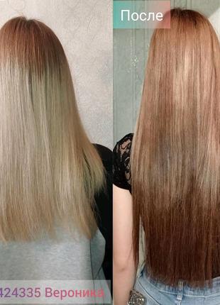Наращивание волос Харьков.