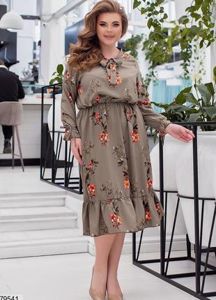 Нежное платье свободного стиля. батальные размеры.