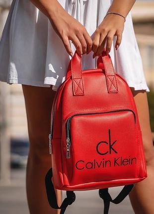 Женский рюкзак со скидкой 50%