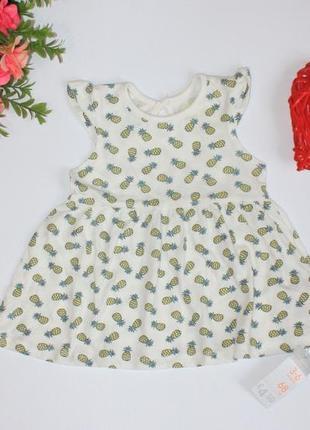 Платье туника ананасы primark