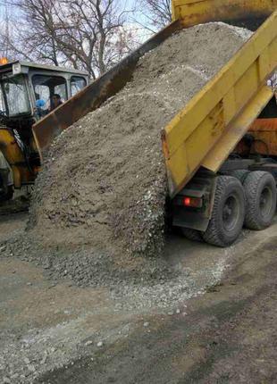 Песчано щебеночная смесь Арбузинка с доставкой