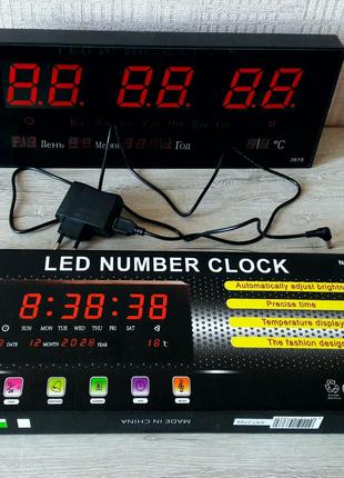 Часы настенные настольные 3615