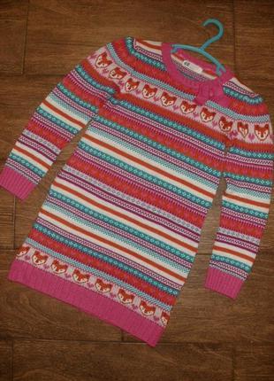 Теплое платье на 7-8 лет