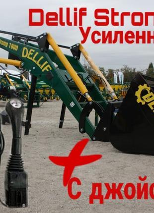 Погрузчик Dellif Strong 1800 с джойстиком на МТЗ,МЗ,Т 40
