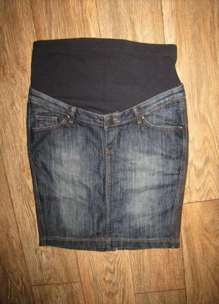Юбка джинсовая для беременных Zara размер М