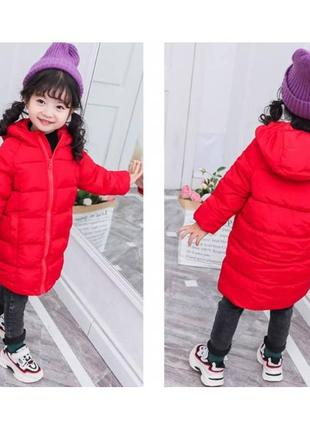 Зимнее пальто красное