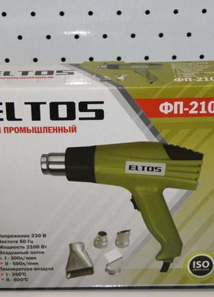 Промышленый Фен Eltos 2100 , Строительный фен
