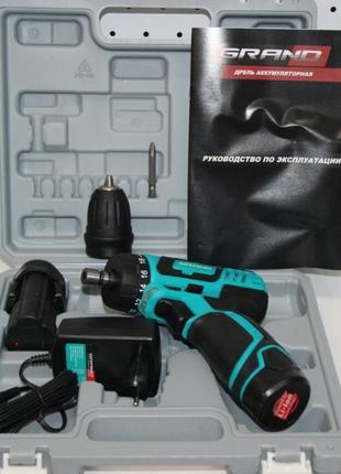 Аккумуляторный шуруповерт Grand ДА 12 DFR , сьемный патрон !
