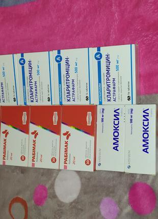 Продам лекарства новые, запечатанные