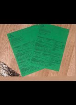 Зелена карта(страховка для євроблях)
