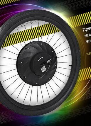 Электрическое переднее колесо.